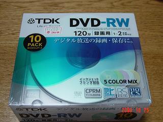 DVD-RW.JPG